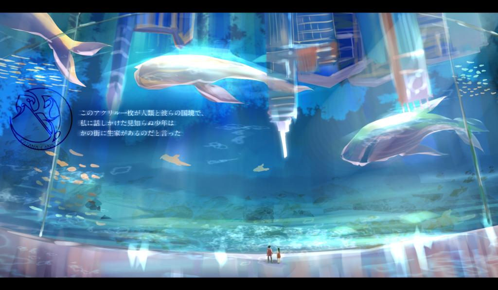 背景イラスト 水槽